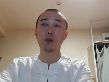 [16-07-20] hsuxu private XXX video
