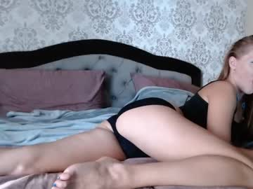 [12-08-20] relaxinka77 public webcam from Chaturbate.com