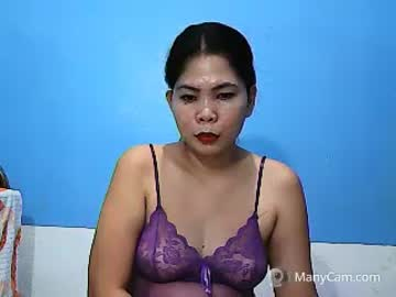 [03-09-20] victoria530 record video with toys from Chaturbate.com