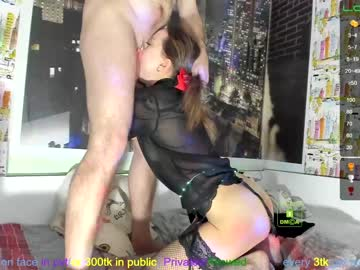 [19-12-20] kiramaks2021 record video with toys from Chaturbate.com
