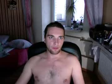 [05-12-20] best_fakel0ver private XXX video from Chaturbate.com