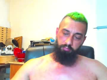 [08-07-21] pirate_sex record private show video from Chaturbate.com