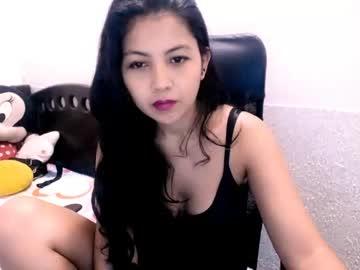 [24-06-21] amarantha_sweett public webcam video from Chaturbate.com