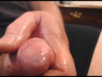 [21-08-20] 00_pleasing_00 record blowjob video