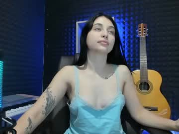 [26-11-20] sweetqcheeks chaturbate video with dildo