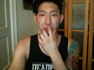 [28-06-20] kato_cam video from Chaturbate